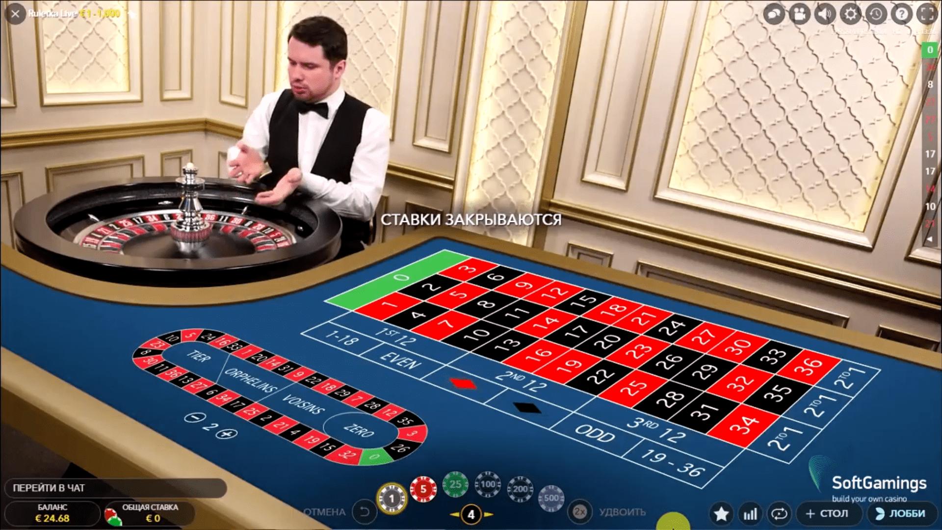 Roulette odds Evolution Gaming 635848